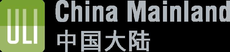 ULI China Mainland